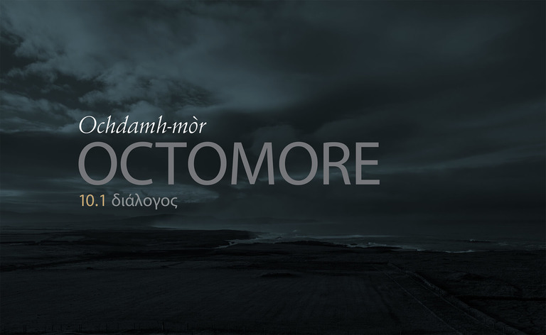 Octomore 10.1 nigab